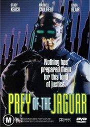 Постер Добыча ягуара