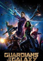 Постер Стражи Галактики