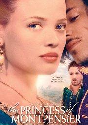 Постер Принцесса де Монпансье