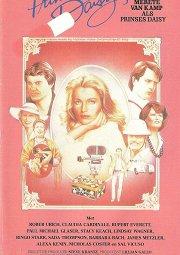 Постер Принцесса Дейзи