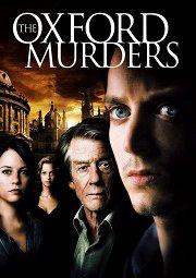 Постер Убийства в Оксфорде