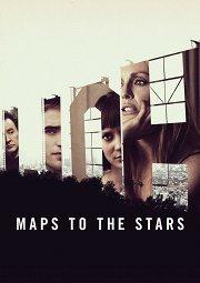 Постер Звездная карта
