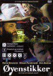 Постер Стрекозы