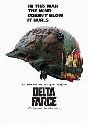 Постер Операция «Дельта Фарс»