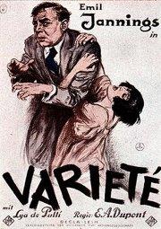 Постер Варьете