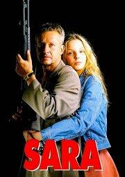 Постер Охранник для дочери, или Сара