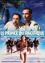 Постер Принц жемчужного острова