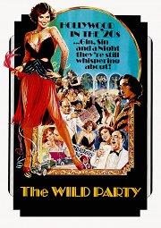 Постер Дикая вечеринка