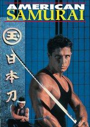 Постер Американский самурай