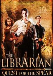 Постер Библиотекарь