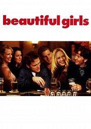 Постер Красивые девушки