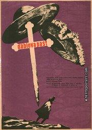 Постер Дьявольская западня