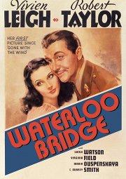 Постер Мост Ватерлоо