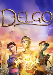 Постер Дельго