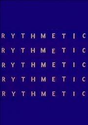 Постер Rythmetic