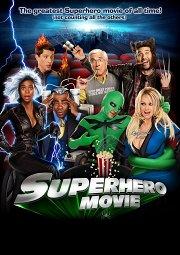 Постер Супергеройское кино