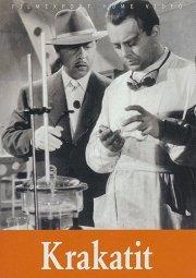 Постер Кракатит