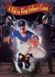 Постер Первый рыцарь при дворе короля Артура