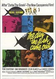 Постер День, когда всплыла рыба