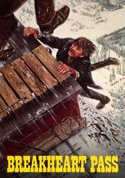 Постер Перевал Брейкхарт