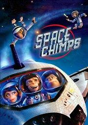 Постер Мартышки в космосе