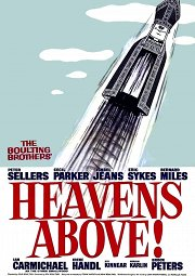 Постер Небеса над нами