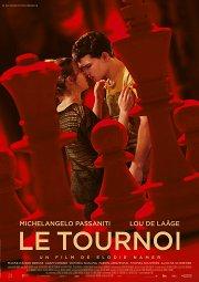 Постер Турнир