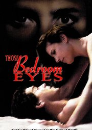 Постер Глаза в спальне