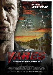 Постер Варес: Поцелуй зла