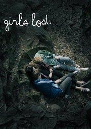 Постер Мальчики