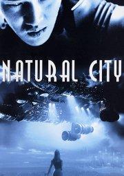 Постер Город будущего