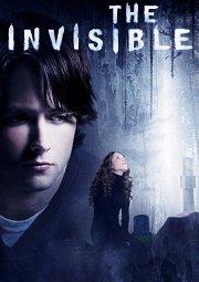 Постер Невидимый