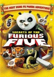 Постер Кунг-фу Панда: Секреты неистовой пятерки