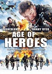 Постер Эпоха героев