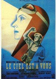 Постер Небо принадлежит нам