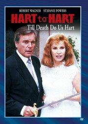 Постер Супруги Харт вместе навсегда
