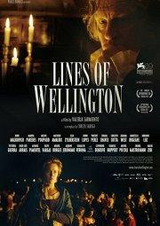 Постер Линии Веллингтона