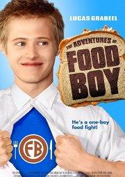 Постер Повелитель еды