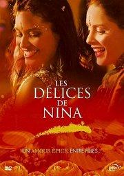 Постер Небесные деликатесы от Нины