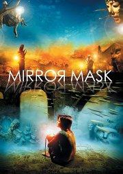 Постер Зеркальная маска