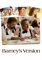 Постер По версии Барни