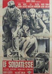 Постер Они шли за солдатами