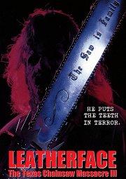 Постер Кожаное лицо: Техасская резня бензопилой-3