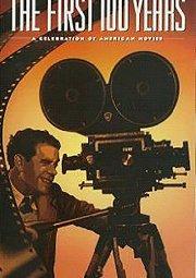 Постер Столетие американского кино