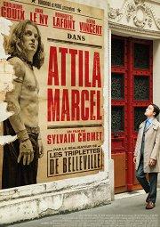 Постер Мой Аттила Марсель