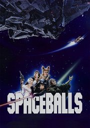 Постер Космические яйца