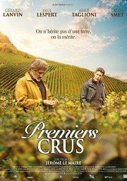 Постер Лучший урожай