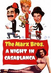 Постер Ночь в Касабланке