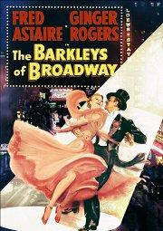 Постер Баркли с Бродвея