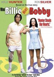 Постер Если Билли победит Бобби